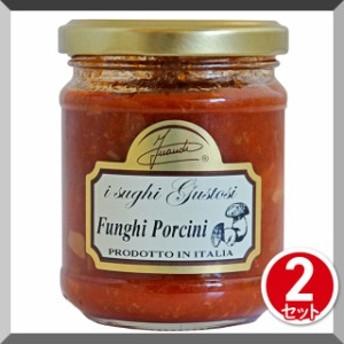 トマトとポルチーニ茸のパスタソース×2セット
