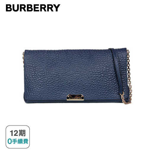 【BURBERRY】鐵牌LOGO荔枝紋皮革鍊帶肩背包(藍)