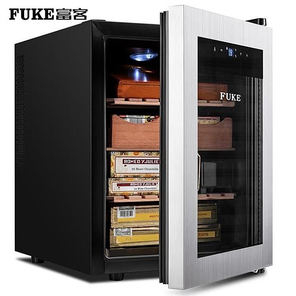 紅酒櫃 紅酒櫃 雪茄櫃恒溫保濕雪茄櫃電子雪茄櫃紅酒櫃冰吧冷藏櫃 快速發貨