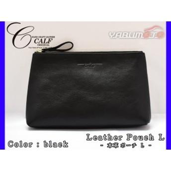 CALF カーフ 本革 レザーポーチ Lサイズ ブラック black 日本製 大きめ 旅行 トラベル 鞄 整理 Leather 黒 送料無料