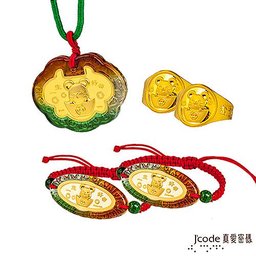 J'code真愛密碼  旺財鼠黃金彌月禮盒-0.3錢