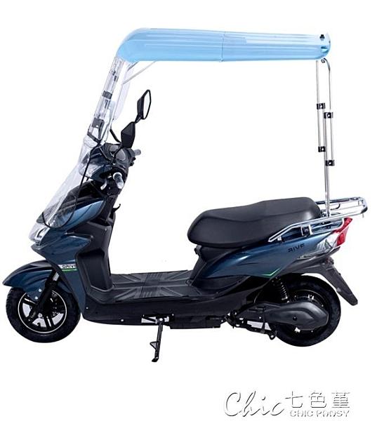電動摩托車擋雨棚新款電瓶車防曬擋風罩雨篷新款加厚遮陽雨傘YXS 【全館免運】