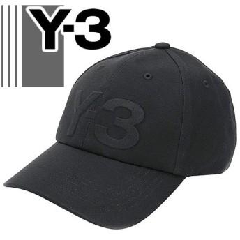 Y-3 ワイスリー ヨウジヤマモト adidas キャップ LOGO CAP FQ6974 メンズ レディース ユニセックス 男女兼用 2020年春夏新作 ブランド 黒 ブラック
