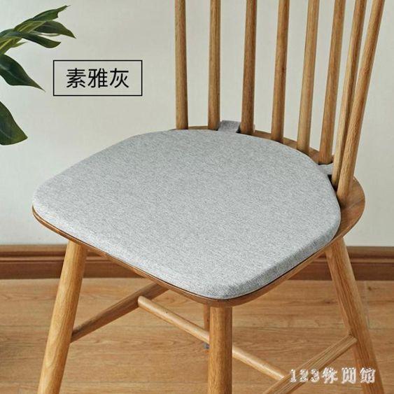 椅墊坐墊餐北歐實木椅子座墊馬蹄形家用四季透氣棉麻居家LB21396