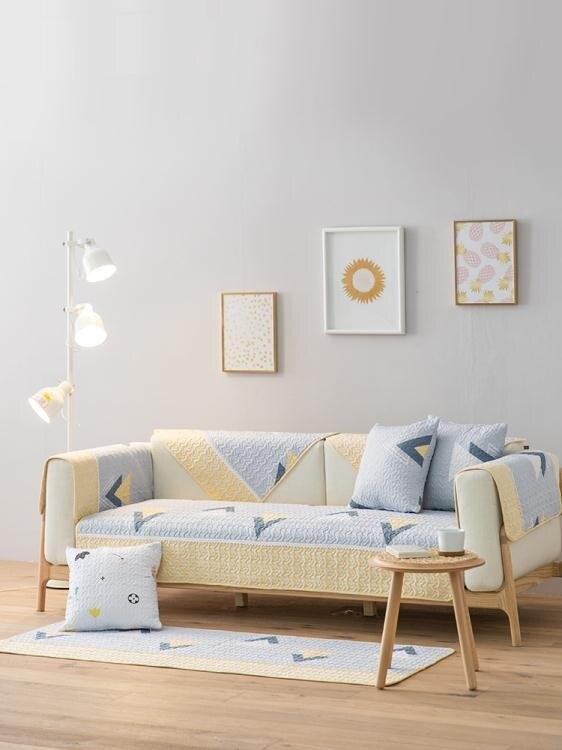 沙發墊北歐網紅沙發墊四季通用布藝實木防滑純棉皮沙發套巾罩坐墊子