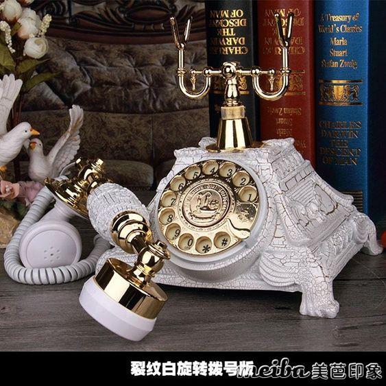 青銅白普通歐式田園風仿古電話工藝有線家用老式旋轉家用復古辦公電話座機