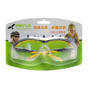 Milvus 威力防護眼鏡