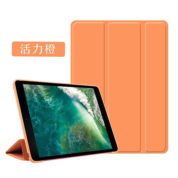 蘋果IPAD Pro 10.5吋防摔保護殼 IPAD 9.7吋平板保護殼 蘋果IPad Air3軟矽膠保護套 IPad10.2吋平板保護套