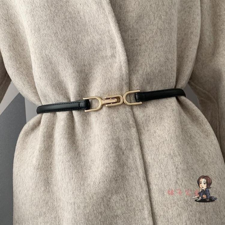 腰封 啞光百搭單品金屬釦毛衣腰帶女洋裝大衣裝飾皮帶皮細時尚收腰 4色
