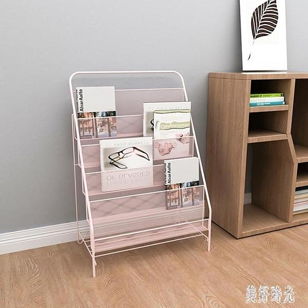 北歐簡約現代兒童書架鐵藝雜志架置物架簡易落地兒童繪本架小書柜 PA15680『美好时光』