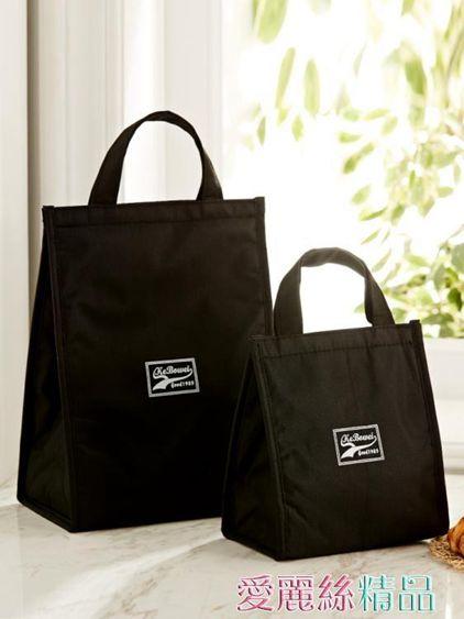 保溫盒飯盒袋子午餐便當包帶飯的手提包學生手拎鋁箔加厚帆布飯盒保溫袋