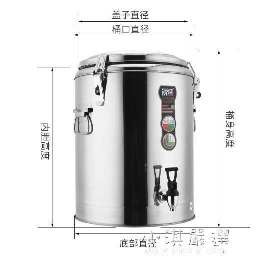 商用保溫桶不銹鋼大容量奶茶桶飯桶湯桶豆漿桶茶水桶開水桶帶龍頭