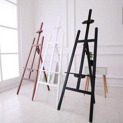 廣告架 展架看板展示牌木質展示架展板kt板海報架子立式落地式支架水牌 3色