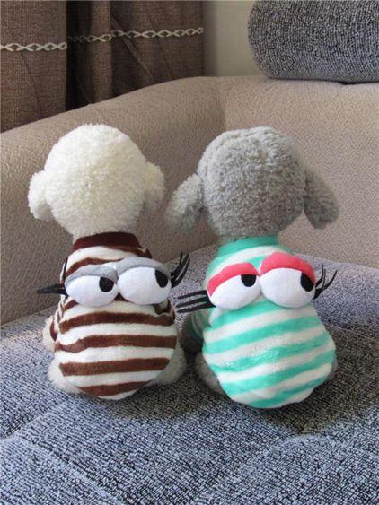 網紅小狗狗衣服泰迪比熊法斗小型幼犬寵物棉衣奶貓咪變身裝秋冬裝