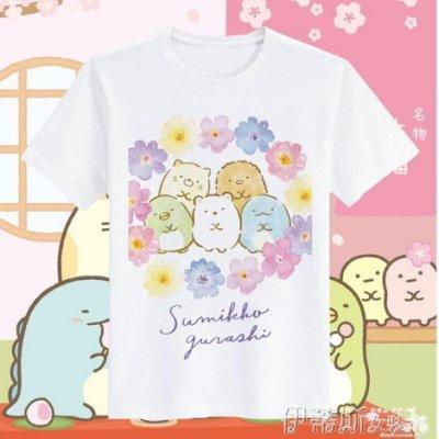 角落生物T恤可愛動漫墻角角落生物sumikkogurashi兒童短袖t恤上衣服親子裝夏YDSN7113