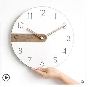 掛鐘EMITDOOG現代簡約北歐輕奢掛鐘客廳臥室藝術家用時鐘創意時尚鐘表