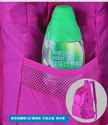登山包 超輕便攜可折疊雙肩包皮膚包防水旅行休閒戶外女徒步登山旅遊背包『MY1603』