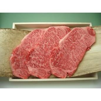 松阪牛サーロインステーキ A4-A5ランク1枚(約200g) 三重県産 黒毛和牛 お肉