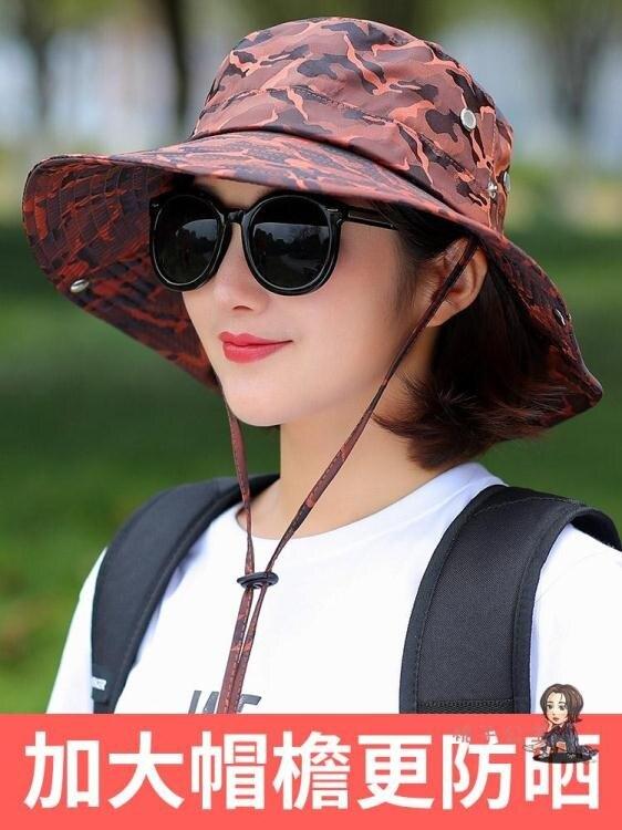 漁夫帽 帽子女夏季戶外太陽帽春夏出游時尚防曬遮陽漁夫帽女士防紫外線 7色