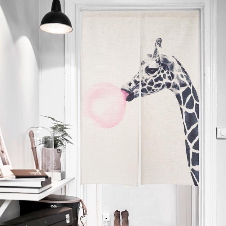 創意可愛長頸鹿卡通動物兒童房門簾屏風隔斷風水簾廁所衛生間掛簾