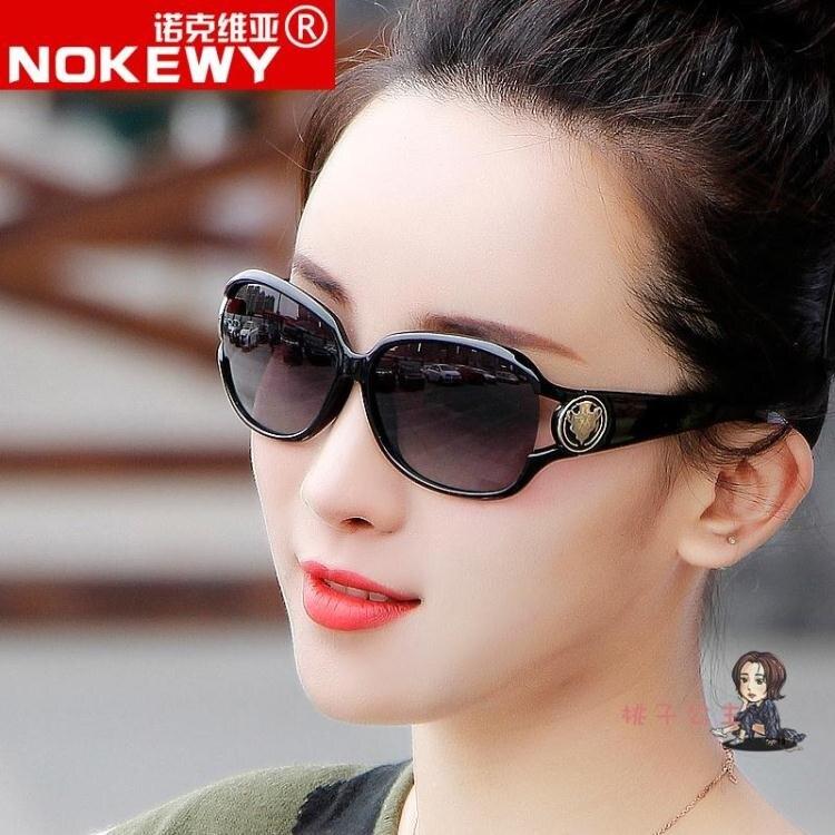 太陽鏡 女士駕駛偏光新款時尚大框墨鏡女潮瘦臉開車防紫外復古墨鏡 5色