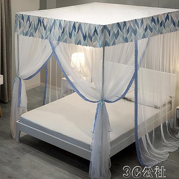 新款蚊帳1.8m床家用1.5m落地紋賬2米公主風1.2支架防蚊罩加密加厚 3c公社 YYP