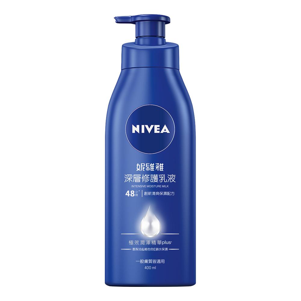 NIVEA妮維雅 深層修護潤膚乳液 400ml