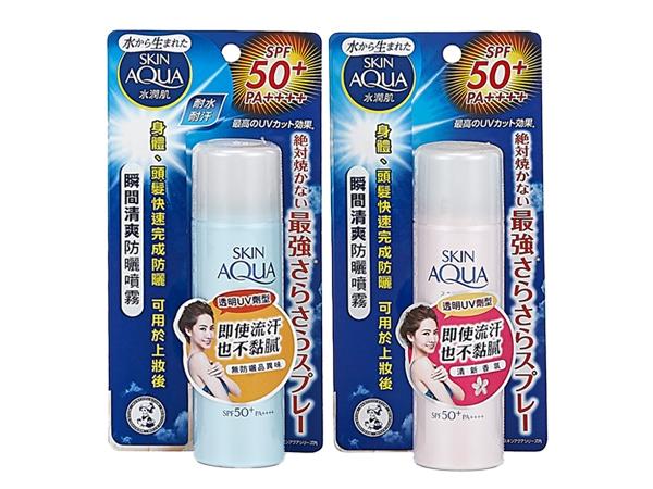 曼秀雷敦 水潤肌 瞬間清爽防曬噴霧 SPF50+  兩款可選  50g