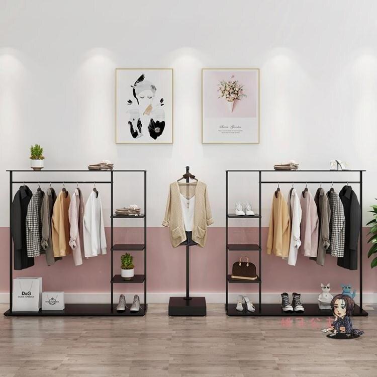 服裝展示架 主流衣服架子服裝店展示架落地式組合掛衣架女裝貨架歐式陳列架