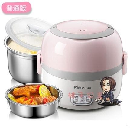 電熱飯盒 可插電加熱保溫熱飯神器蒸煮帶飯鍋飯煲小上班族1人