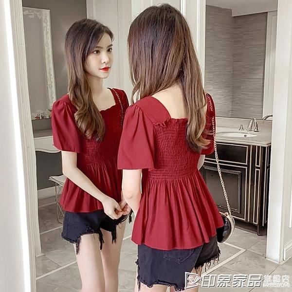 雪紡上衣 2020新款韓版方領露背荷葉邊修身遮肚子雪紡衫女夏短袖上衣娃娃衫 印象家品
