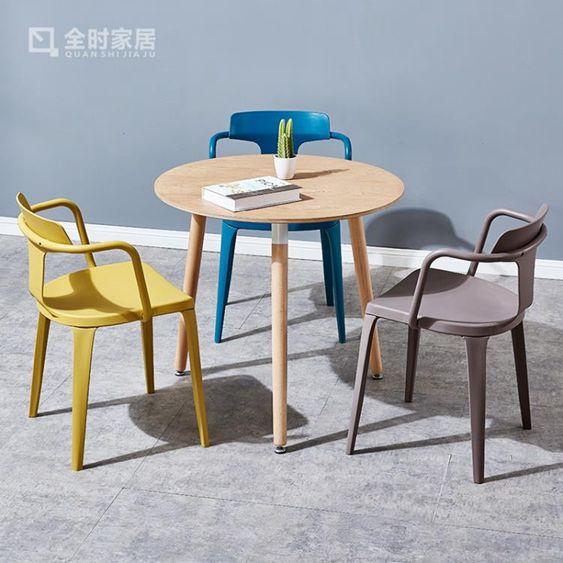 全時北歐休閒椅子餐廳現代簡約懶人椅子白色時尚辦公書桌椅靠背凳mks