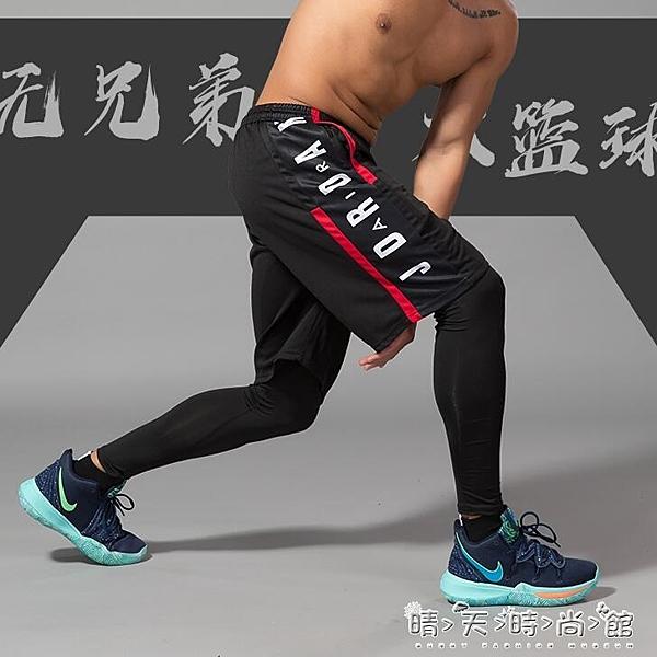 籃球褲健身跑步運動短褲寬鬆速干街球球褲女訓練過膝沙灘五分褲男 聖誕節全館免運