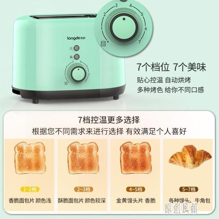 「樂天優選」220V 多士爐 烤面包機家用多功能早餐吐司機早餐機全自動多士爐 zh4262