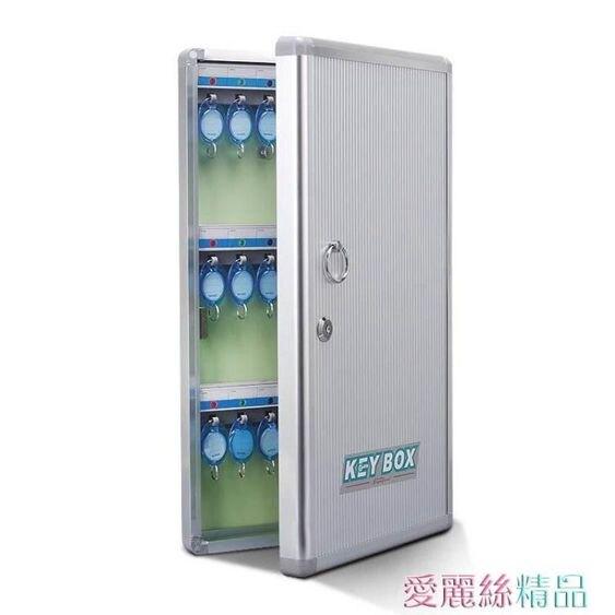 鑰匙箱24-180位掛壁式鑰匙箱管理箱房地產中介鑰匙柜汽車鑰匙收納盒