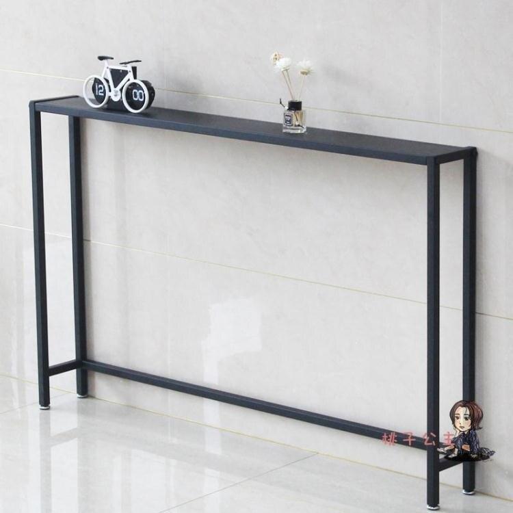 長條置物架 沙發后置物架 鐵藝暖氣片落地客廳靠牆架 臥室床頭置物架長條