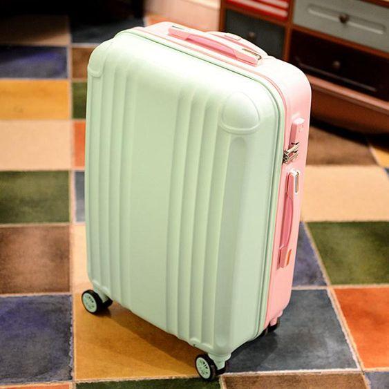 拉桿箱行李箱女24寸韓版小清新大學生旅行箱26大容量密碼箱男皮拉桿箱20