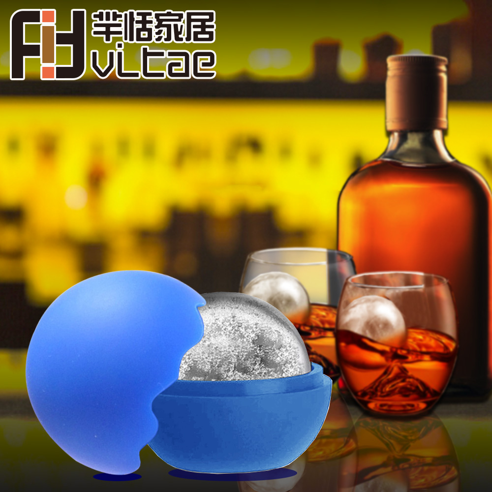 Fit Vitae羋恬家居 醇酒冰球4.5cm矽膠製冰盒(2入組)