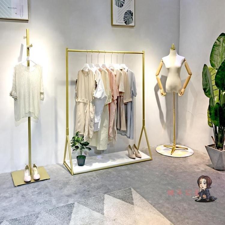 服裝展示架 服裝店展示架金色服裝架女裝店貨架落地式掛衣架不掉漆店鋪設計