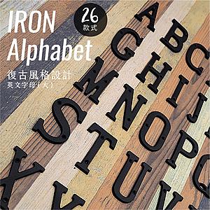 工業風 鑄鐵 英文字母 - 大 日式雜貨 招牌 門牌 看板X