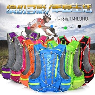 登山包 戶外越野跑步裝備雙肩背包超輕行山登山徒步15L防水騎行水袋男女『MY1618』