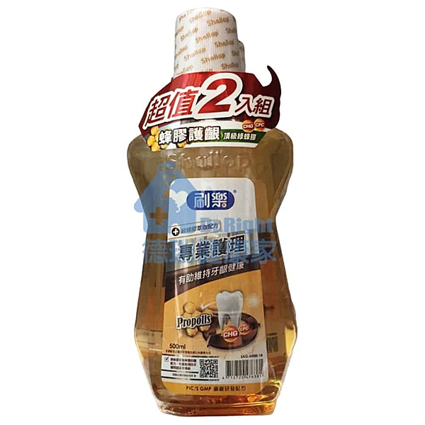 刷樂 專業護理漱口水 蜂膠護齦 500ML*2入/組◆德瑞健康家◆