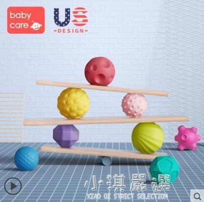 嬰兒手抓球寶寶觸覺感知訓練球益智軟膠按摩撫觸球類玩具