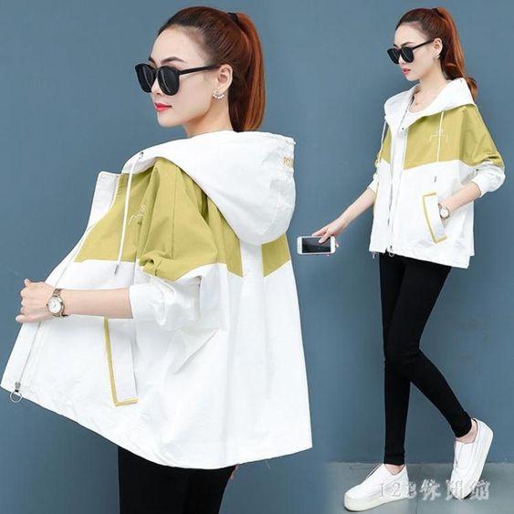 短外套女士春冬裝2020年新款潮百搭洋氣韓版寬鬆薄風衣休閒大衣yu10690
