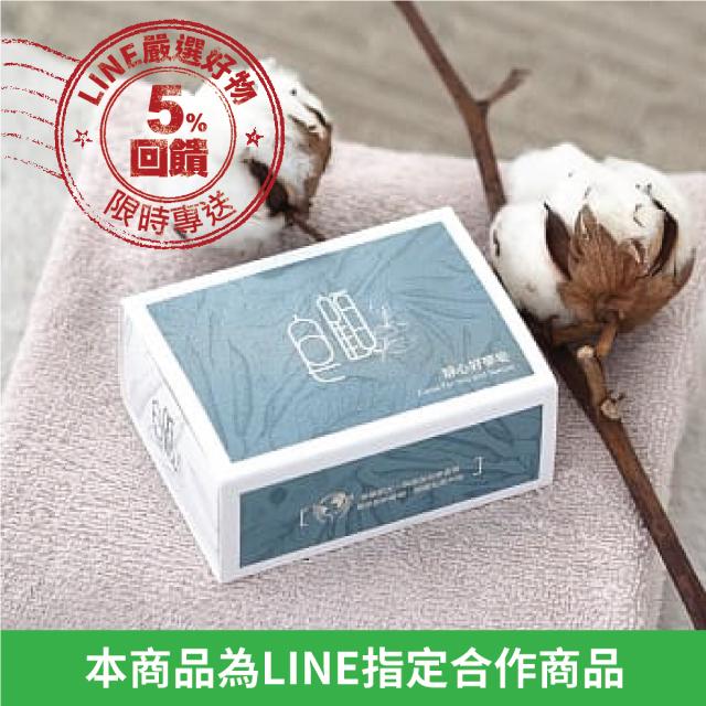 【皂顧】靜心好夢皂120g★添加絲柏、廣藿香植萃精油沉穩靜心,幫助入睡