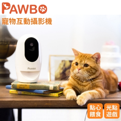 Pawbo波寶+ 寵物互動攝影機(白) ZLX01TE00E