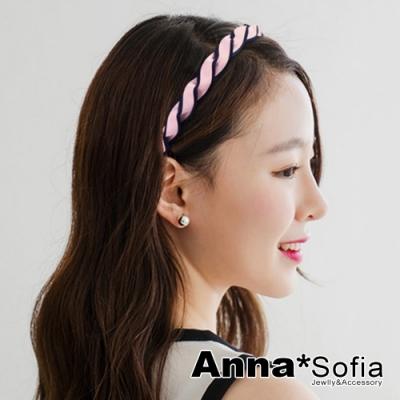 AnnaSofia 拼色璇辮編 韓式髮飾髮箍(粉面深藍底系)