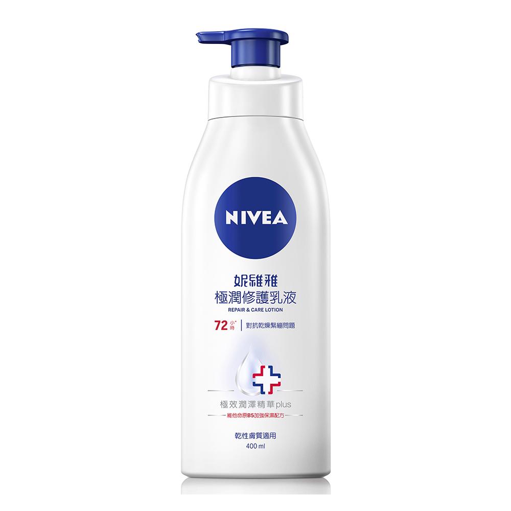 NIVEA妮維雅 極潤修護乳液 400ml
