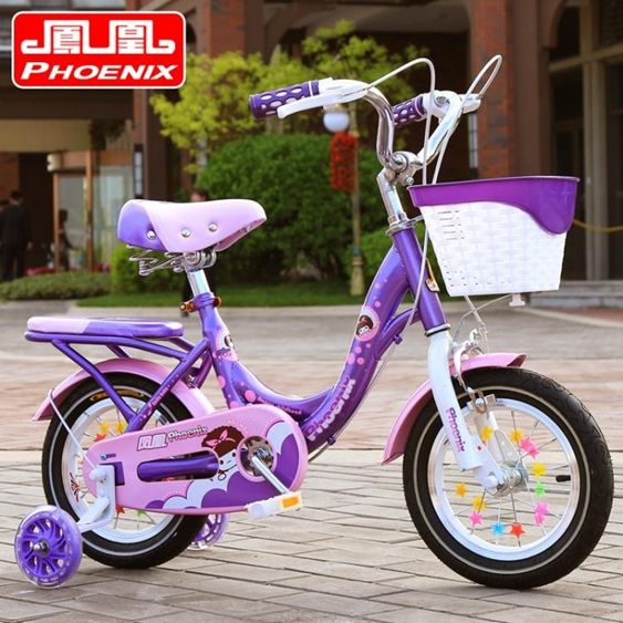 鳳凰兒童自行車女孩寶寶童車12-14-16-18寸男孩自行車6-7-8-9-10歲