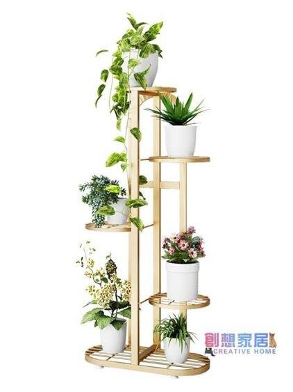 花架鐵藝花架子客廳室內陽臺裝飾落地式多層花架置物架吊蘭綠蘿花盆架